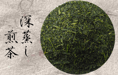 Deep Steamed Green Tea